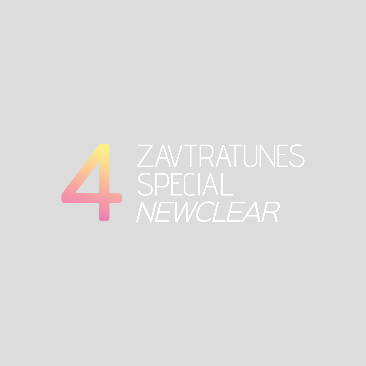 Zavtratunes Special #4 (feat. Newclear)
